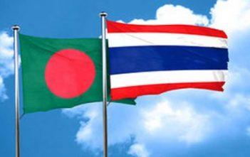 বাংলাদেশ-থাইল্যান্ড ব্যবসায়ীদের বৈঠক