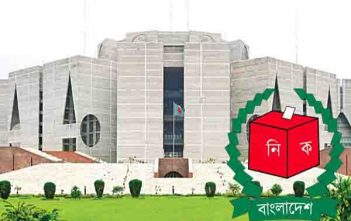 11th_Parliament_Election