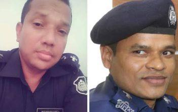 Arrested Police