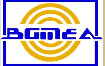 BGMEA