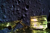 Israil_Moon